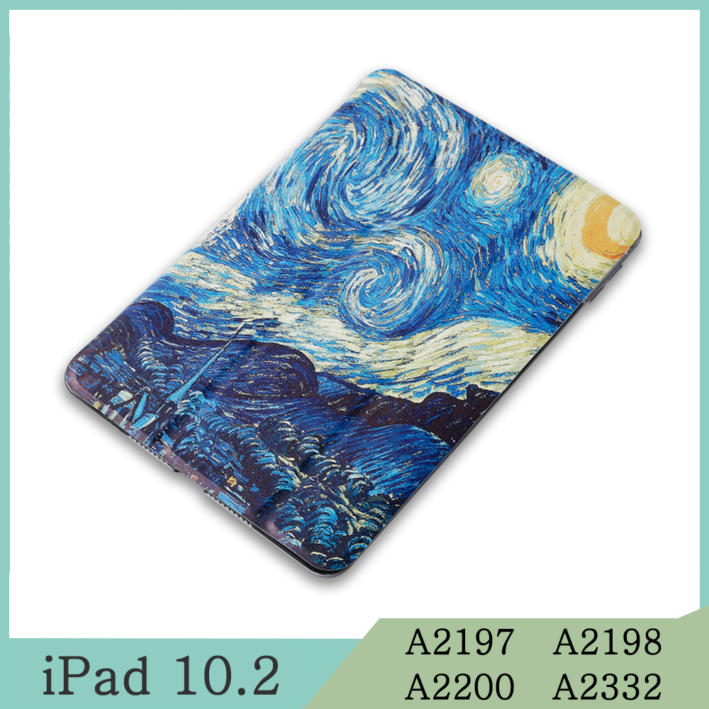 For iPad 10.2 Orange Magnetic Case for Apple iPad 7th 10 2 2019 A2197 A2198 A2200 A2232 WI FI PU
