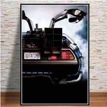 Volver al futuro película clásico Cool Car Poster e impresiones arte de pared lienzo pintura Vintage cuadros decoración del hogar quadro cuadros
