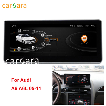 Au di Radio Update for A6L 2005 to 2011 touch screen GPS Navigation multimedia player 2G RAM 32G ROM