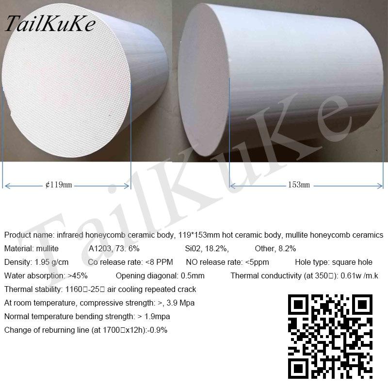 Infrared Honeycomb Ceramic Body, 119*153mm Heat Storage Ceramic Body, Mullite Honeycomb Ceramic