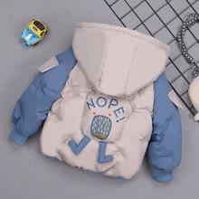 Одежда для малышей, зимняя детская хлопковая куртка, зимнее плотное хлопковое пальто, куртка, новая хлопковая одежда