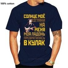 Viktor Tsoi Kino nowa koszulka muzyka rosja Viktor Tsoi Kino czarne lato 2019 koszulka z krótkim rękawem topy koszulka Homme