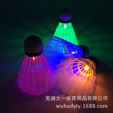 New Products Luminous Badminton LED Colorful Shuttlecock Light Included Durable Night Light Nylon Shuttlecock(China)