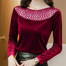 Корейская женская блузка женские блузки с вышивкой топы длинным