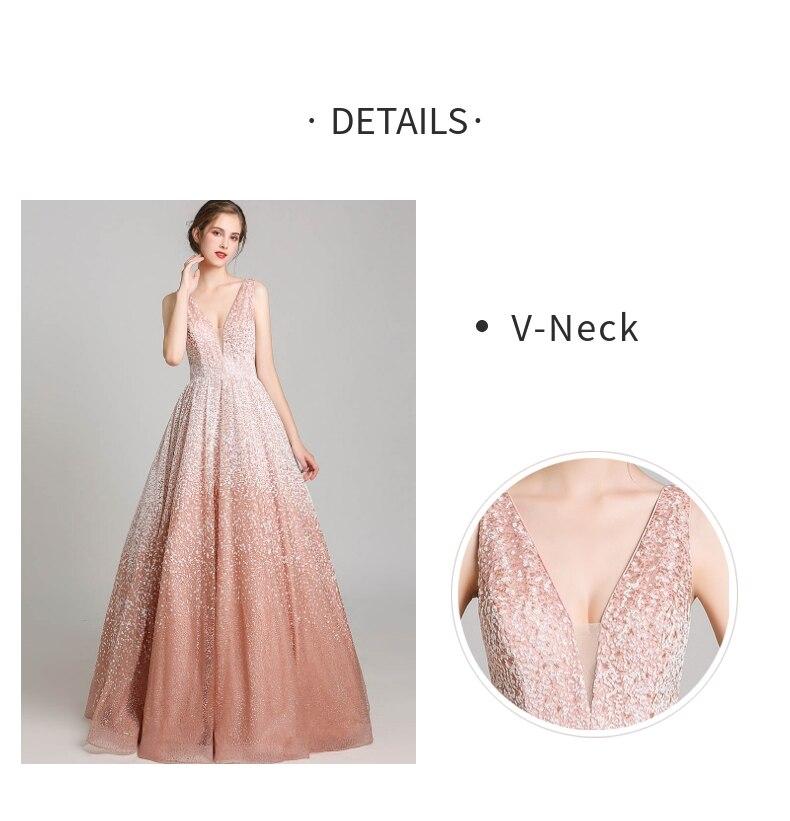Romântico Neve Rosa Vestidos de Celebridades Elegante