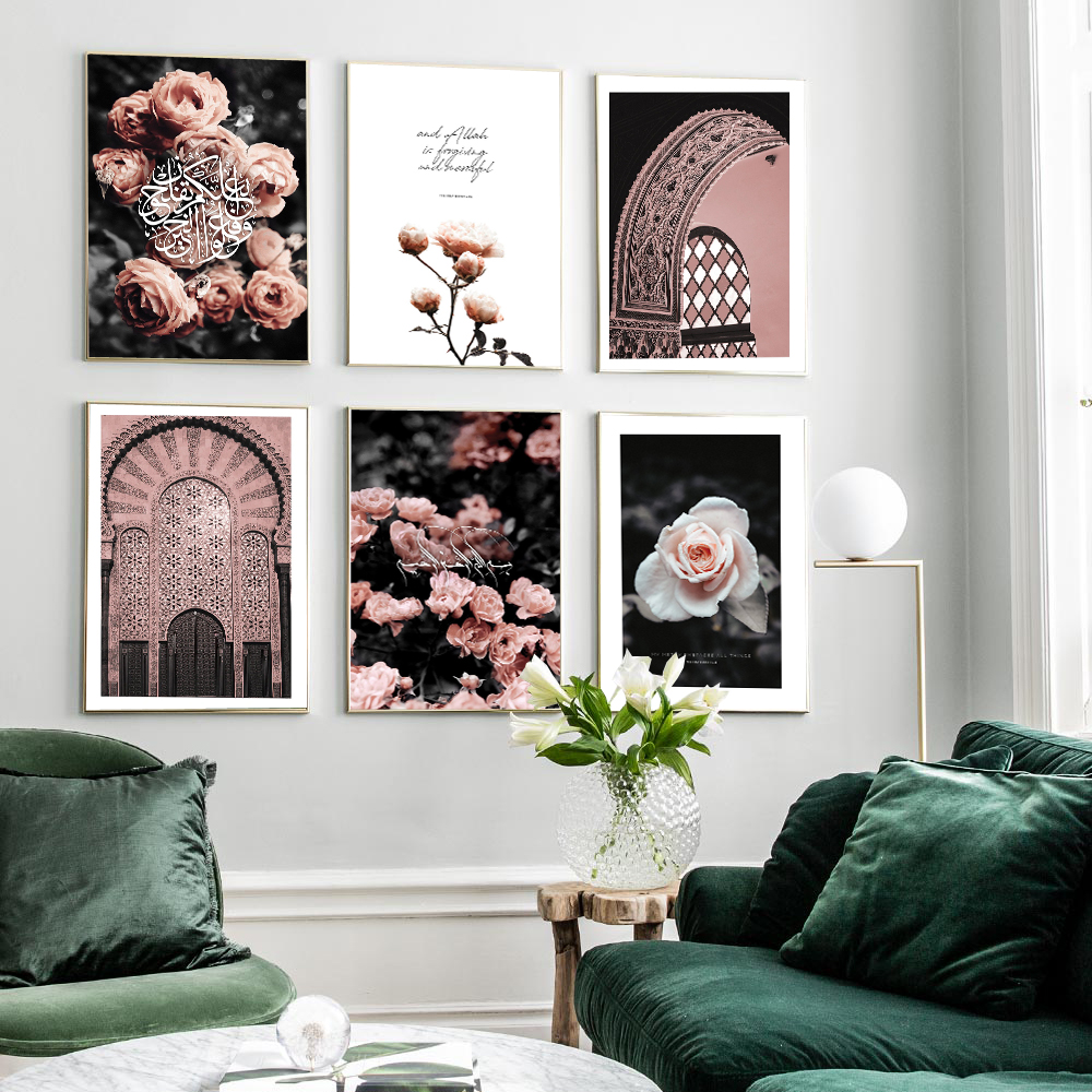 Allah Islamic Wall Art Canvas Poster Pink Flower Old Gate Muslim Print Nordic Decorative Pictures Painting Modern Mosque Decor