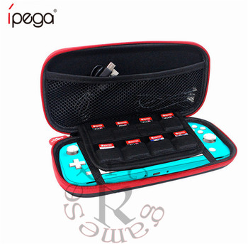 10pcs/lot PG-SL010 for Switch mini storage bag game machine compression zipper for   NS lite protection hard package