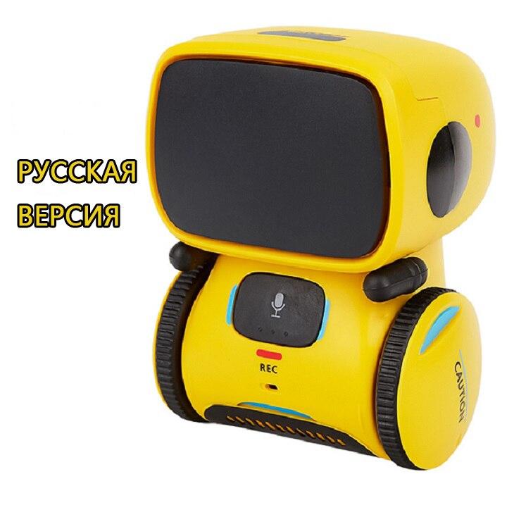 Russian yellow