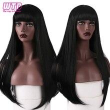 WTB длинный прямой синтетический парик с челкой для белых/черных женщин природы черные парики косплей женский парик