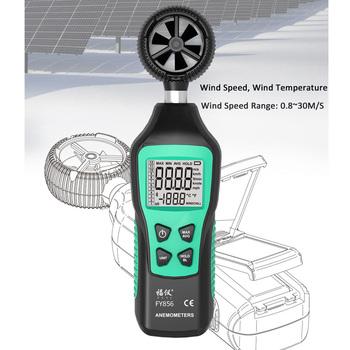 FY856 Anemometer Wind Meter Wind Sensor Mini Digital Thermometer Anemometro Wind Speed Air Velocity Temperature Measuring tanie i dobre opinie SeeSii