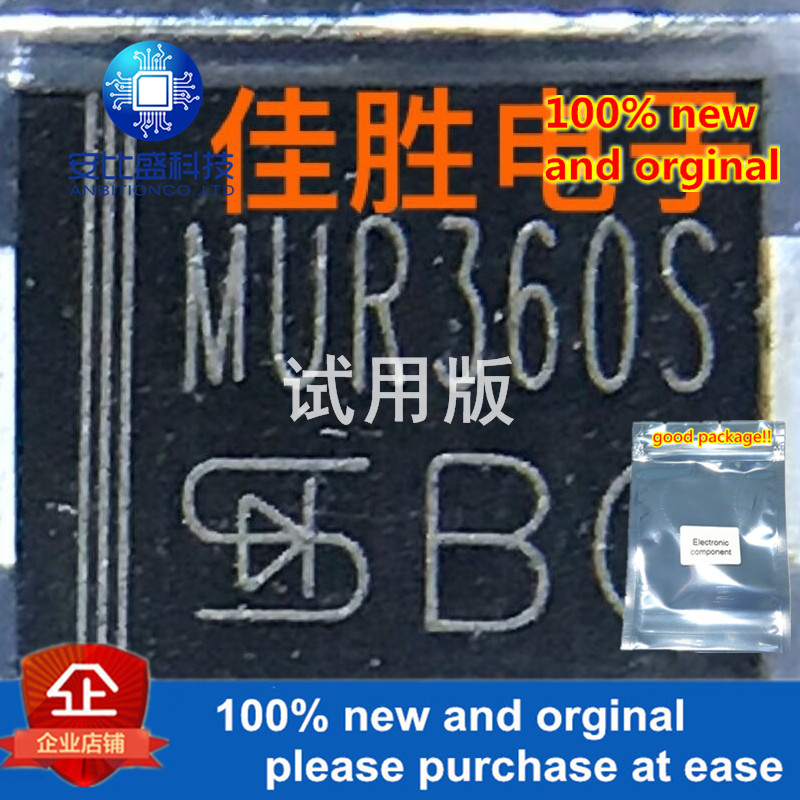 20pcs 100% New And Orginal 3A600v DO214AB Silk-screen MUR360S  In Stock