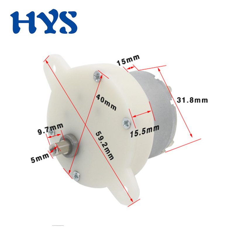 HYS DC 12V 24V Gear Motor Electric Speed Reducer 12 V Volt Mini Motor 10rpm DC12V Smal Micro Motors Geared JS 40 DIY Toys Fan