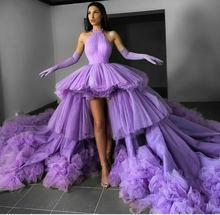 Фиолетовое бальное платье для выпускного вечера платья шик Иллюзия