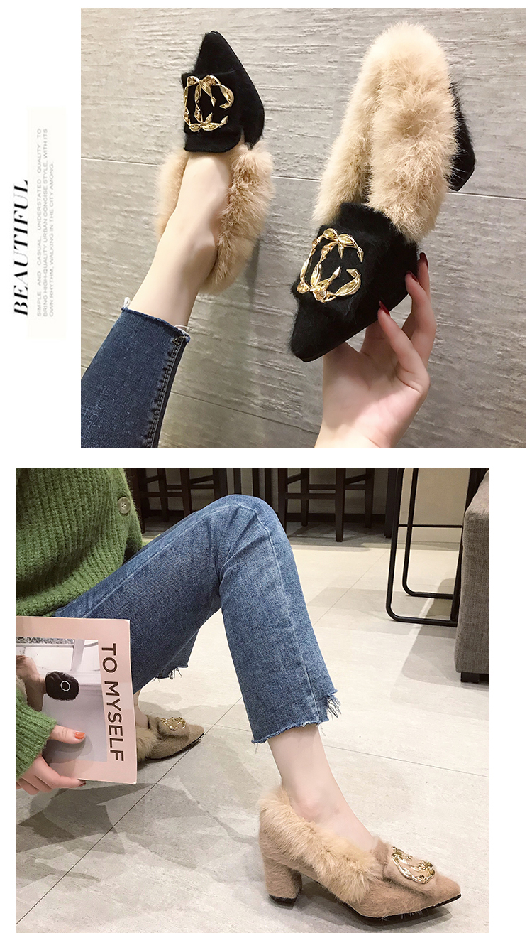 Trendy British Style shoes women women pumps Winter Fur Slides flock pointed toe metal decoration square heels Sleeve Tassel 28