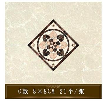 1 Set (21pcs) Self adhesive Tile Decorative Sticker Floor Waterproof Diagonal Sticker living room Tile Decoration Wall Decals 9
