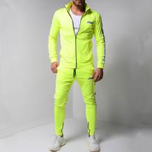Спортивные костюмы для бега мужской спортивный костюм свитшот