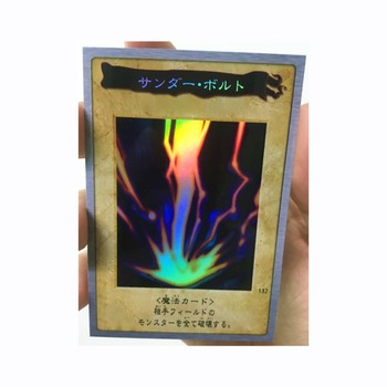 Yu Gi Oh Raigeki DIY zabawki Hobby Hobby kolekcje kolekcja gier karty Anime tanie i dobre opinie TOLOLO Q861 Dorośli Chiny certyfikat (3C) Fantasy i sci-fi