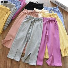 Girls Spring And Autumn Thin Trousers 2021 New Korean Version Of The Trend Of Casual Slits Wide-leg Children's Children's Casual