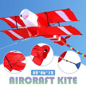 3D pojedyncza głowica czerwony biały latawiec zabawa na świeżym powietrzu sport plaża trójwymiarowy latawiec z czerwony ogon dzieci dzieci sport latające zabawki tanie i dobre opinie Poliester 5-7 lat 8-11 lat 12-15 lat Dorośli 8 lat 3D Single Line Red White Kites Outdoor Fun Sports Beach Kite Uchwyt i linii latawca