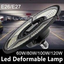 لمبة UFO لمبة 60 واط 80 واط 100 واط 120 واط E27 LED مصباح E26 مصباح ليد 220 فولت تشوه مصباح مصباح المرآب 110 فولت مقاوم للماء مستودع الإضاءة