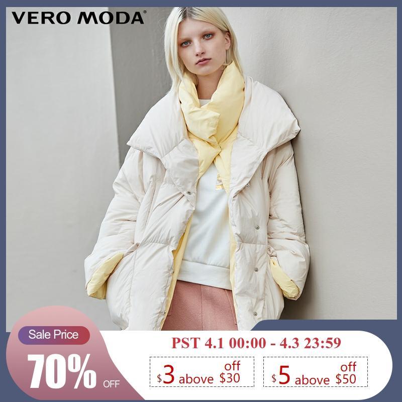 Vero Moda Women's Contrasting Silhouette Down Jacket | 319412507