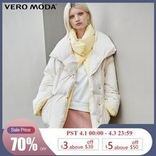 Vero Moda Women's Contrasting Silhouette Down Jacket   31941