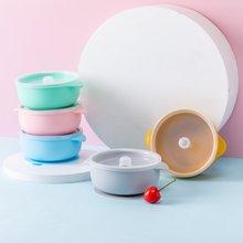 Детские Силиконовые блюда обеденная тарелка миска посуда пищевая