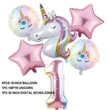 Ballon licorne dégradé arc-en-ciel, 32 pouces, 6 pièces/lot, décorations pour fête d'anniversaire, mariage, pour garçon et fille, nombre 1-9