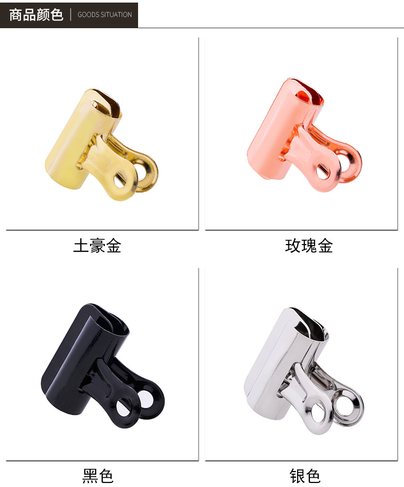 Manufacturers Supply High Quality Metal 32mm Bulldog Clip. Color Spring Clip Office Supplies Size Can Be Customized