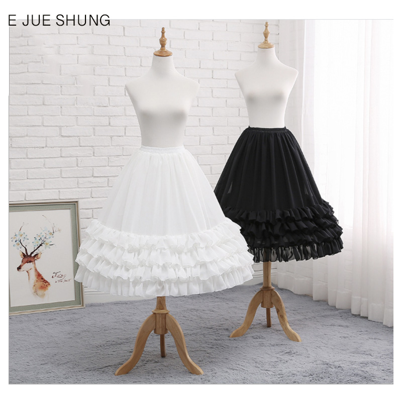 E JUE SHUNG White Black Bridal Petticoat For Wedding 70 CM Women Crinoline Cosplay Underskirt Rockabilly Tutu Skirt Petticoats