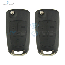 Remtekey 2pcs remote Key Fob Case 3 Button HU100 For Vauxhall Opel Astra Vectra Zafira Signum Flip Car Key Shell flip remote car key shell case 2 button for vauxhall opel corsa astra h zafira b vectra key cover remtekey