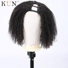 U-часть парик афро кудрявые человеческие волосы парики бразильские Remy 150 250 плотность кружева парик бесклеевой парик левая часть для женщин полный конец