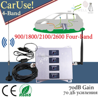 Car Use!! 900 1800 2100 2600mhz Four-Band Mobile Signal Booster GSM Repeater 2g 3g 4g Data Cellular Amplifier GSM DCS WCDMA LTE
