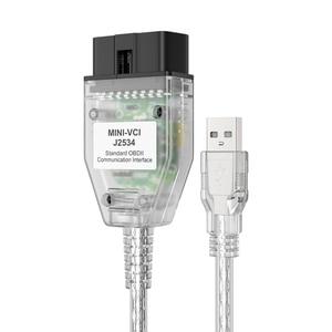 Image 4 - MINI interfaz VCI compatible con TOYOTA TIS Techstream J2534 OBD2, Cable de conexión de diagnóstico OBD de 22 pines a 16 Pines, V13.00.022