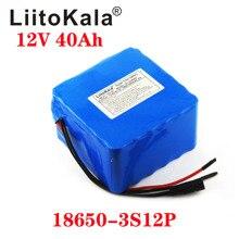 LiitoKala بطارية ليثيوم 12 فولت 20 أمبير 30 أمبير 40 أمبير عالية الحالية قدرة كبيرة زينون مصباح المحرك المحمول بطارية احتياطية