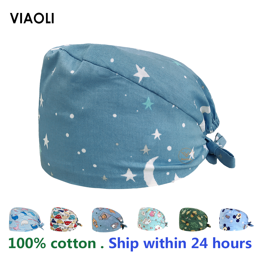 VIAOLI Men Women Medical Scrubs Pharmacy Work Cap Surgery Nurse Hat Oral Cavity Dental Clinic Pet Veterinary Surgical Cap12084