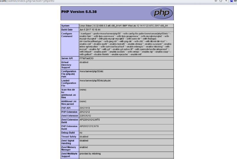 emlog漏洞:phpinfo信息敏感漏洞的解决方法