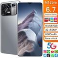 Глобальная версия Сяо M12 ультра 5G сотовый телефон 16 + 512 ГБ Andriod11 6800 мА/ч, большая Батарея 32 + 50MP 5G LTE MTK6889 Face ID смартфонов