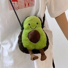1 шт. зеленая сумка в форме авокадо для девочек, мультяшная кукла, плюшевая сумка с фруктами, сумка через плечо, женская модная сумка