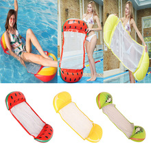Hot Inflatable Water Hammock Floating Bed Lounge Drifter Portable for Swimming Pool Beach DO2