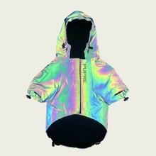 デザイナー反射犬のジャケットコート服屋外犬服犬ジャケット防雨防風ブルドッグチワワ