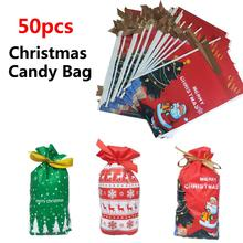 50PCS Christmas Candy Bag with Ribbon Element Pattern for Decoration 5.9*9in