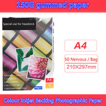 135g 150g A3 A4 glossy 100sheets A5 200sheets Self Adhesive magnetic Inkjet Printing with back glue sticker photo printer paper