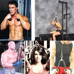 Высококачественная повседневная спортивная Роскошная трехшарошечная веревка, легкая в захвате и нескользящая тренировочная веревка для фитнеса, удобная регулируемая|Эспандеры|   | АлиЭкспресс