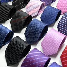 67 styles de cravate Jacquard pour hommes, 8cm, couleur unie, à bandes, motif floral, accessoires pour tous les jours, pour une occasion, en cadeau