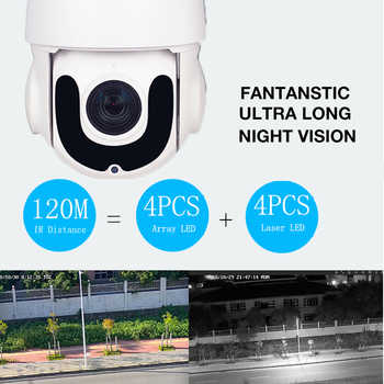 2MP 5MP PTZ Speed Dome POE IP Camera 30X Zoom IR Night Vision 120M Waterproof Outdoor P2P Onvif POE IP Camera Security Pan Tilt