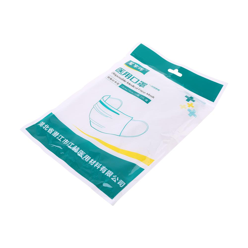 breathable gauze disposable face masks