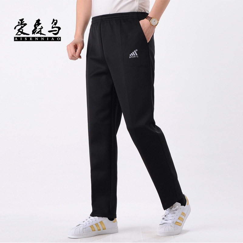 MEN'S Sports Pants Casual Pants Air Layer Black And White With Pattern Trousers Men's Spring And Autumn MEN'S Trousers Work Pant
