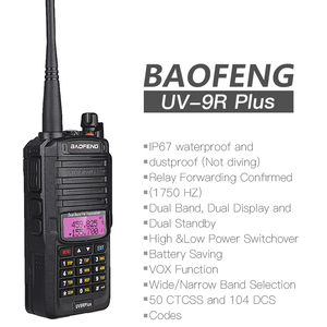 Image 4 - 2020 10W Baofeng UV 9R plus Waterproof Walkie Talkie UV 9R Plus Dual Band Portable CB Ham Radio 10KM hf transceiver Transmitter