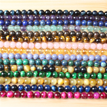 Natural jewelry 4 / 6 / 8 / 10 / 12mm Blue Tiger Eye Loose beads series suitable for DIY bracelet necklace accessories